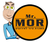 מיסטר מור - השכרת ציוד לאירועים ולמסיבות במרכז