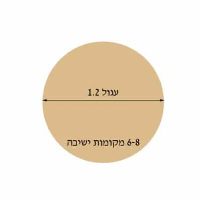 שולחן פלטה עגול 1.20